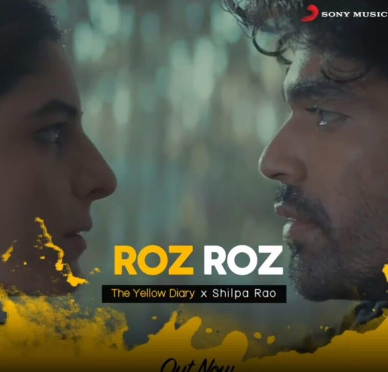 The Yellow Diary, Slow Cheeta give 'Roz roz' hip-hop makeover