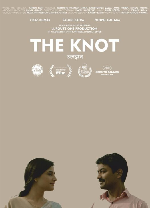 'Uljhan/The Knot' to have Asia premiere at Shanghai International film fest