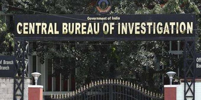 CBI searches 6 locations in Mumbai in Rs 134 cr bank fraud case